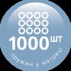 Vegas - - medizone 1000 - 15