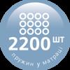 Vegas - - medizone 2200 - 15