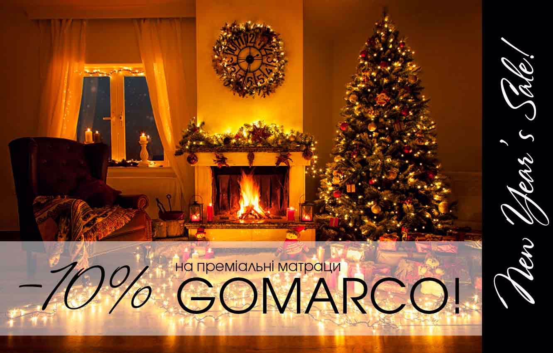 Новогодние скидки на Gomarco!