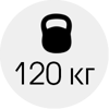 GOMARCO - - weight 120 - 11