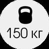 GOMARCO - - weight 150 - 11
